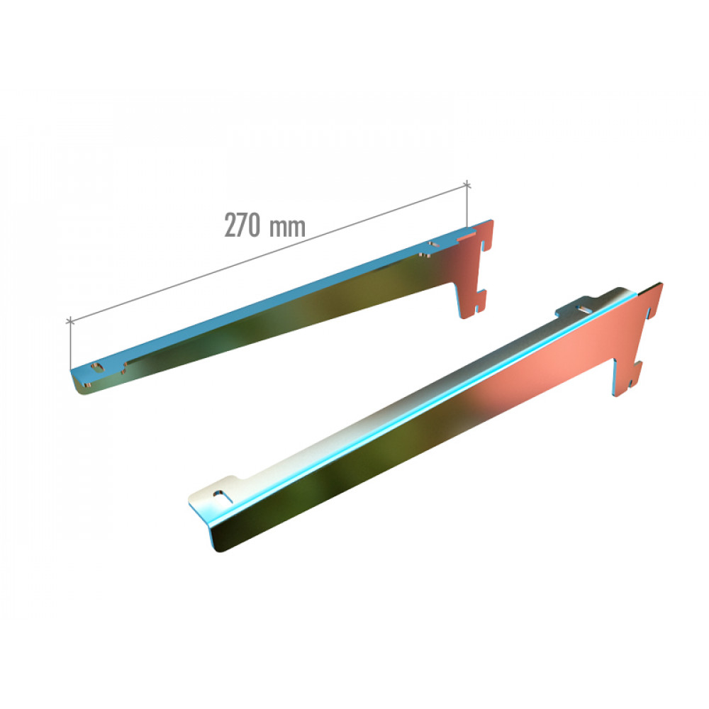 5145 (К) Кронштейны для полок 270mm