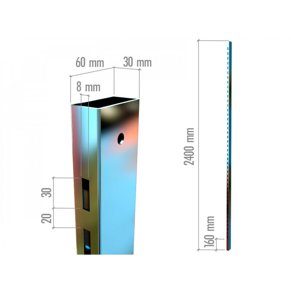 5107 Профиль перфор. прямоугольный 2400mm