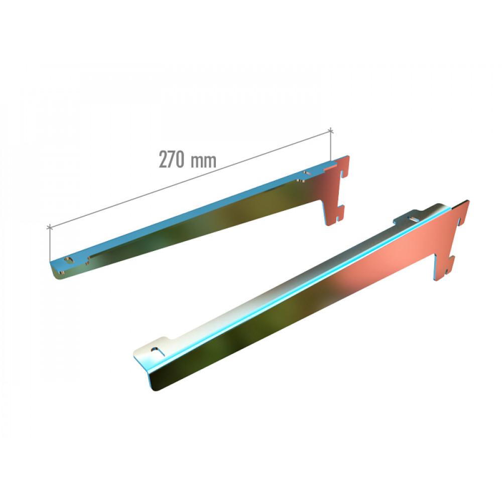 Кронштейн для полок (270 мм) 5145 tw