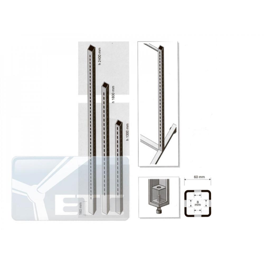 V5105 Профиль перфорир. квадратн.(антрацит)1800mm