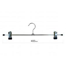 Вішаки для штанів металеві 400мм type 3