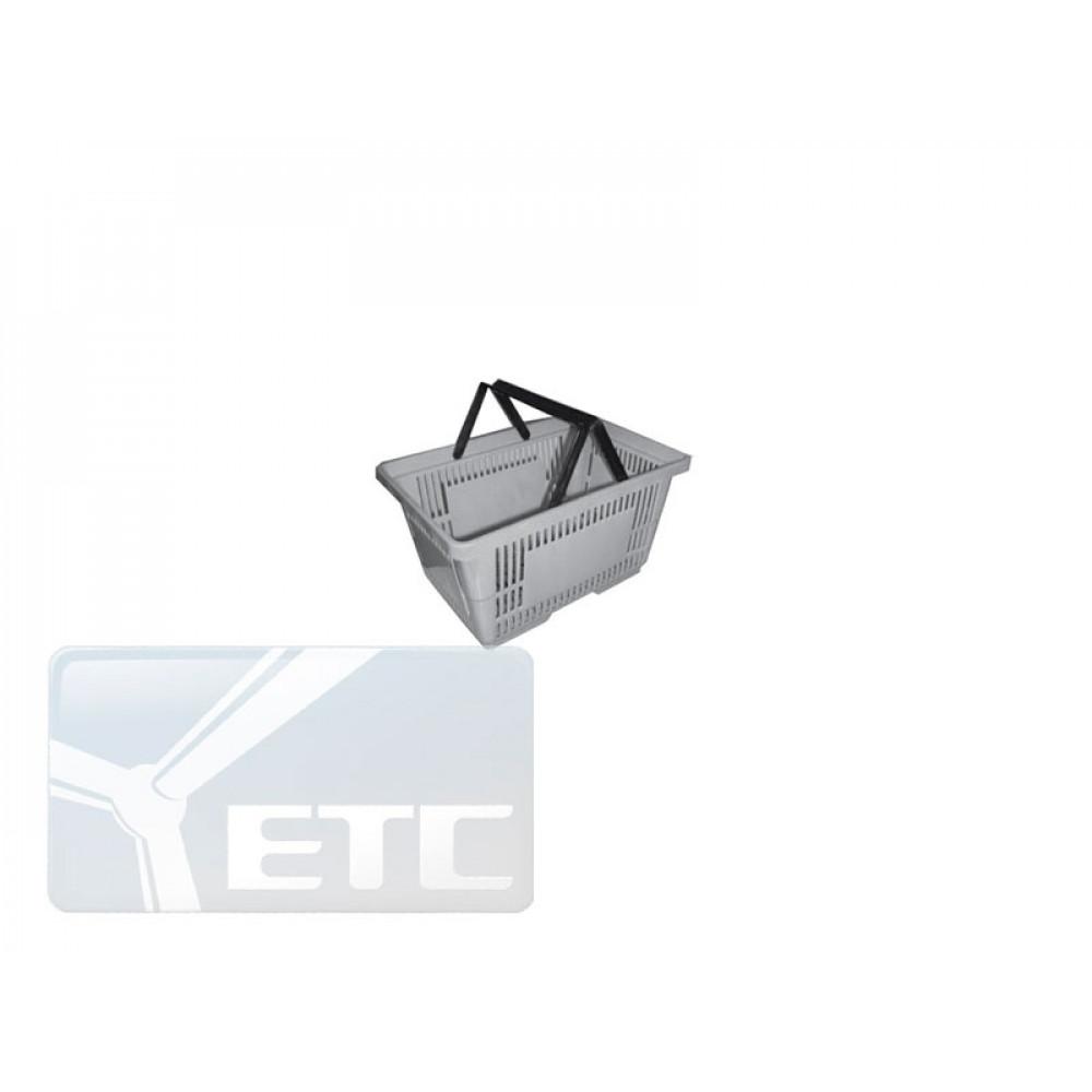 Кошик пластиковий жовтий, BSK-5, 460х320х230 мм