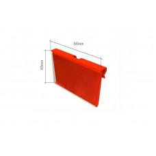 SH-1 Пластиковый держатель ценника для крючка