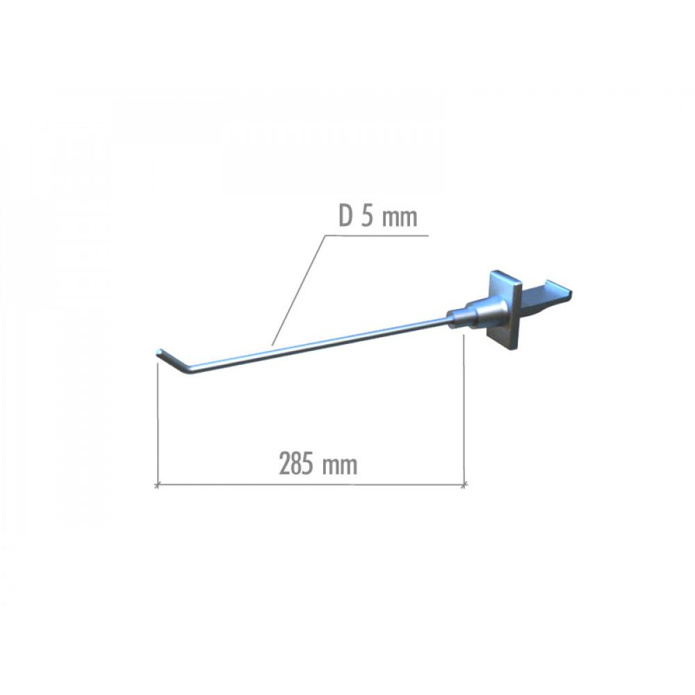 TN 021 Крючок 285мм.
