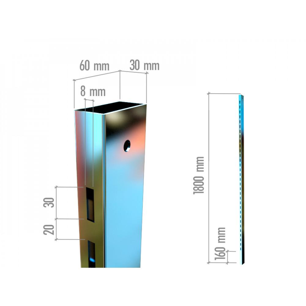 5108 Профиль перфор. прямоугольный 1800mm
