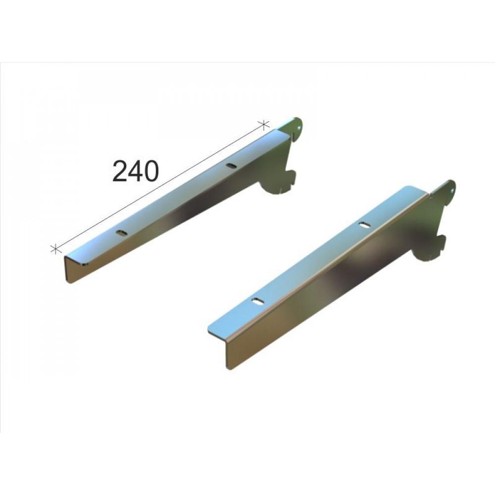 5028a Кронштейны для полок 240mm