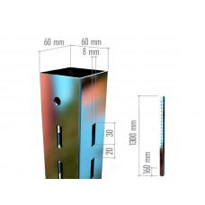 5106 Профиль перфор. квадратный 1300mm