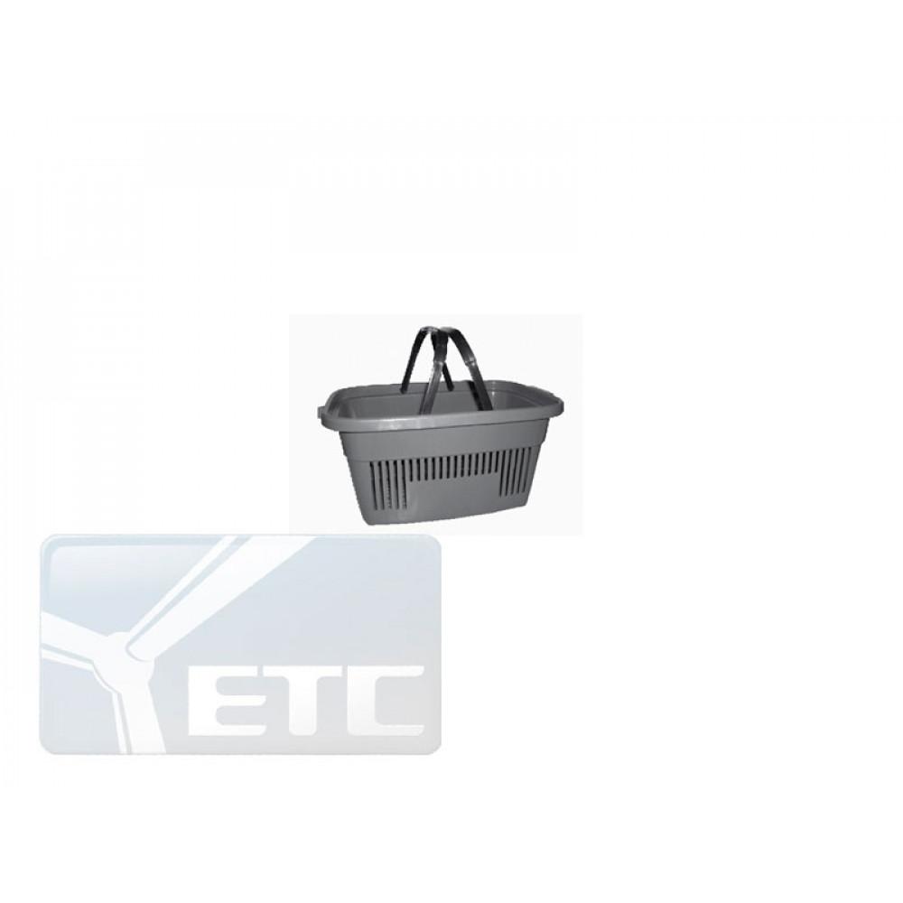 Корзинка пластиковая, BSK-7, 480х330х260 мм (желтая)