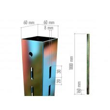 5105 Профиль перфор. квадратный 1800mm