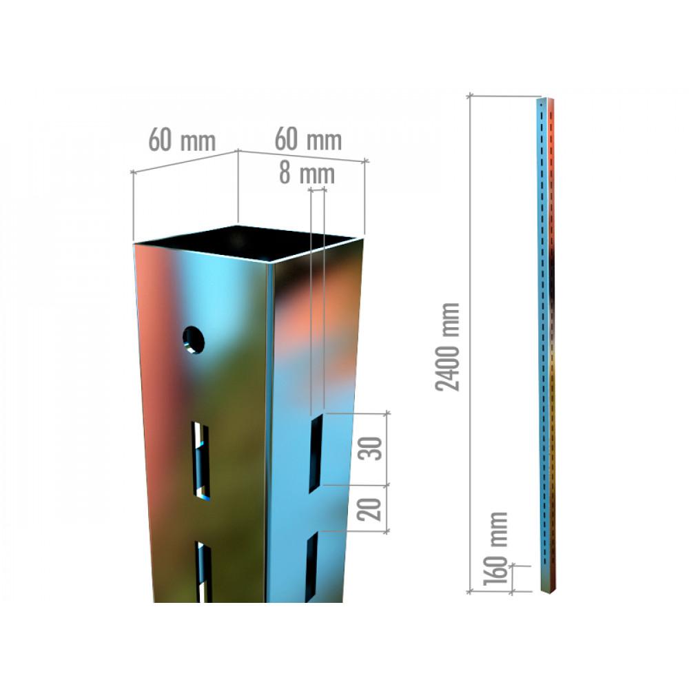 5104 Профиль перфор. квадратный 2400mm