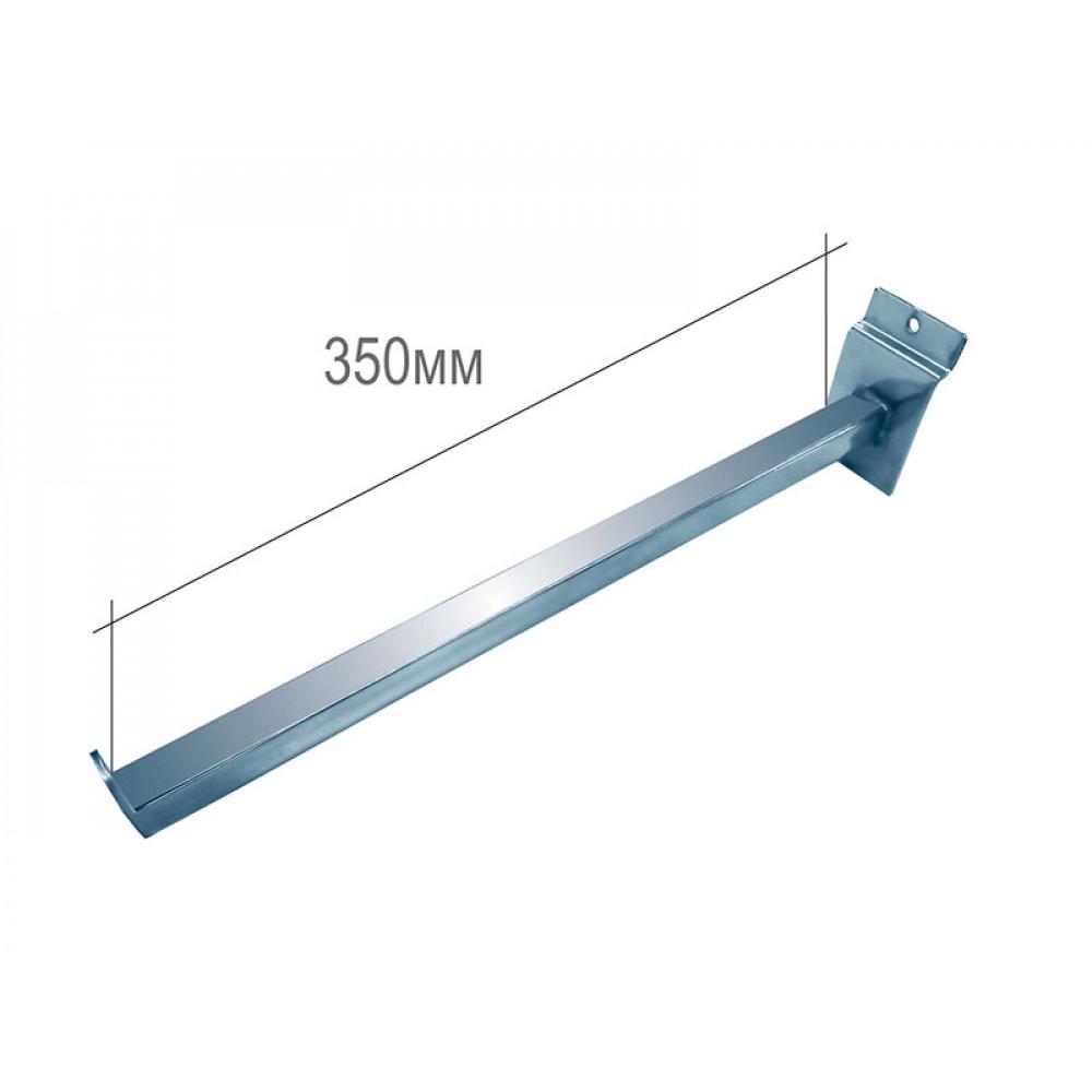 GD2078(К)  Кронштейн прямой 350мм