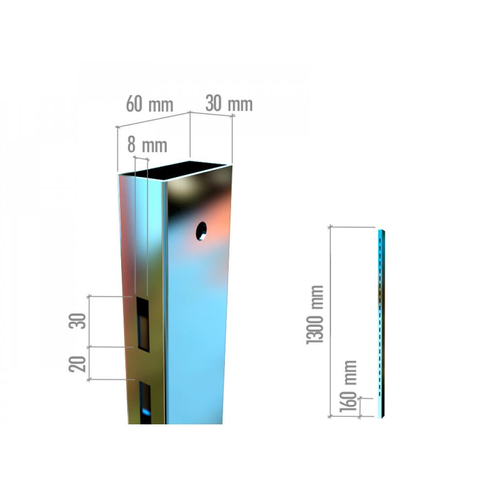 5109 Профиль перфор. прямоугольный 1300mm